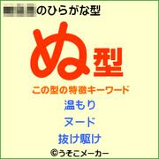 Nunu.Radio_521.jpg