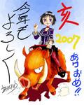 ダイチ画伯様からの年賀イラスト(2007.01.02)