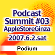 Podcast Summit #3